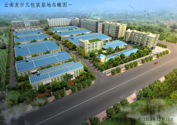 云南三鑫医疗器械生产项目一期bv伟德安卓app下载