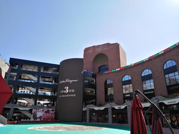 砂之船(昆明)奥特莱斯艺术商业广场