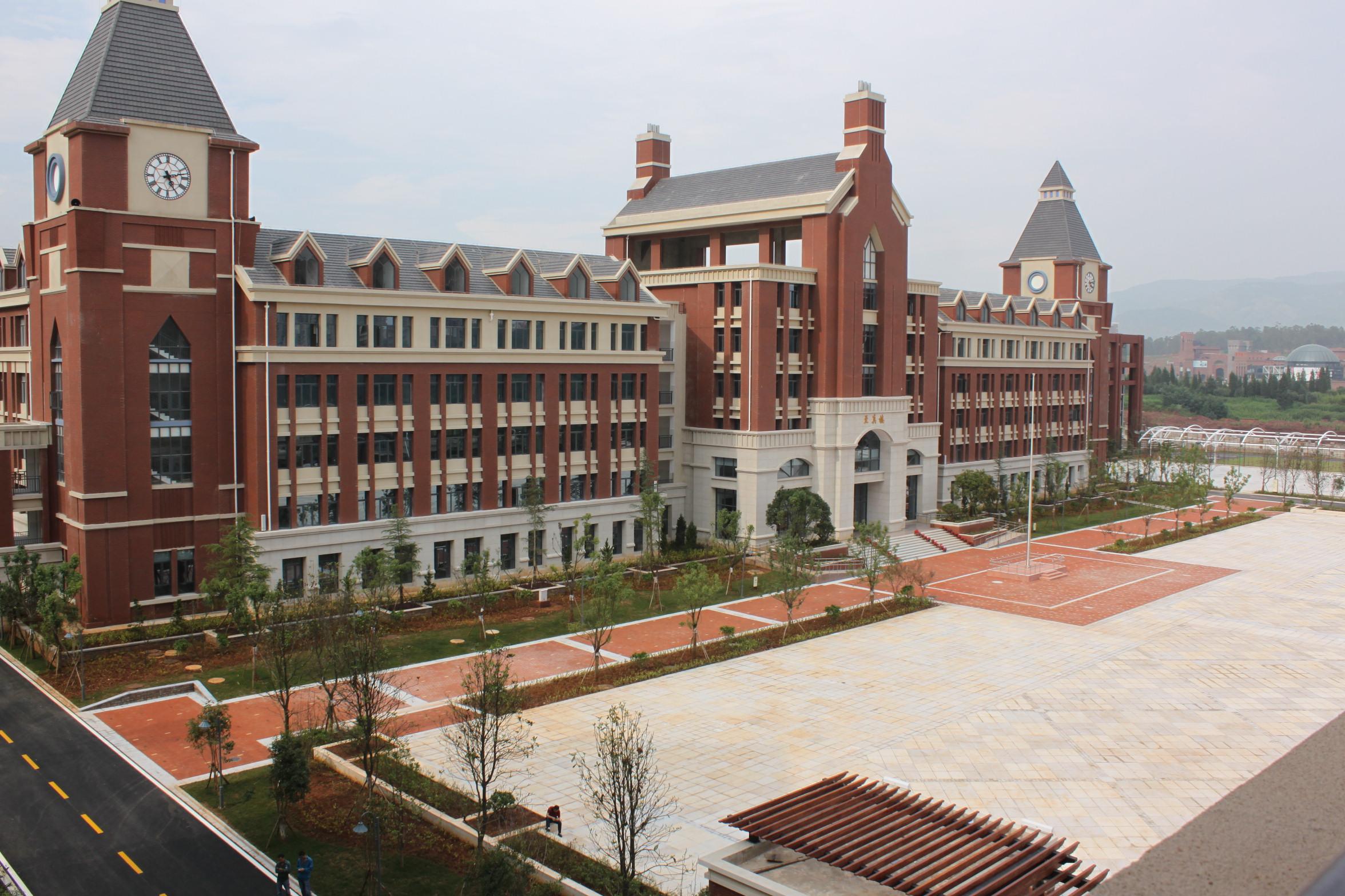 安宁中学太平新城分校建设项目