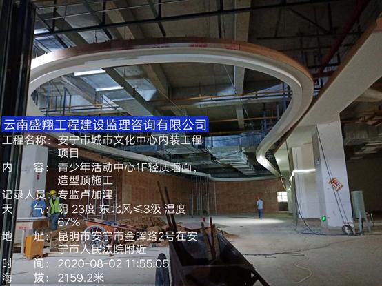 伟德app安卓城市文化中心内装bv伟德安卓app下载项目进度展示