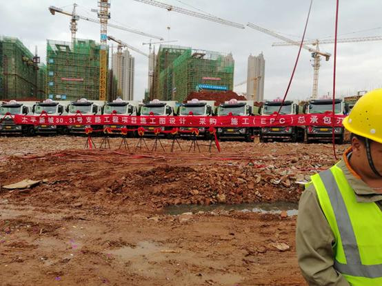 伟德app安卓太平新城30号、31号支路建设项目开工仪式