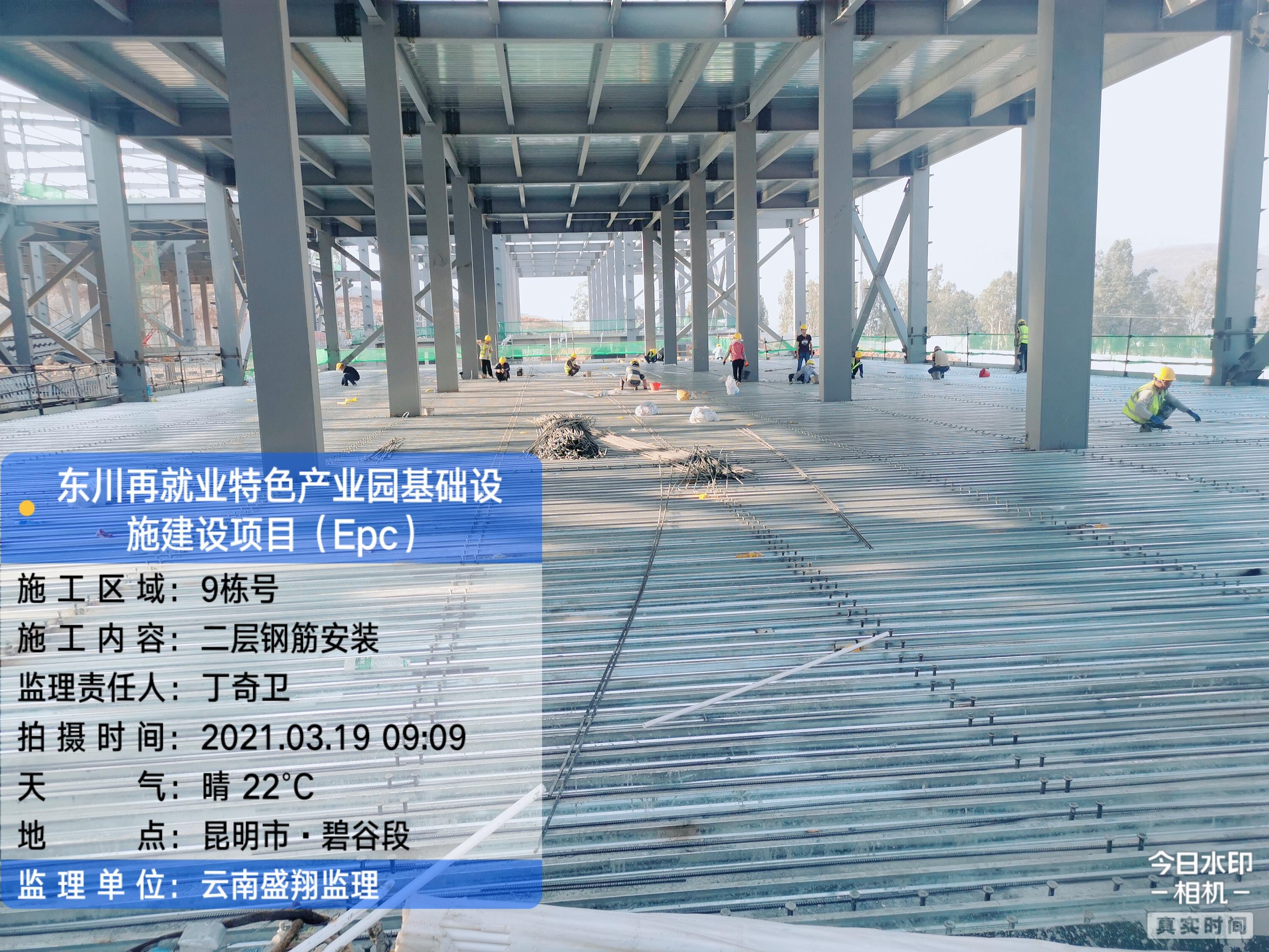 东川再就业特色产业园基础设施建设项目(EPC)项目进度简况