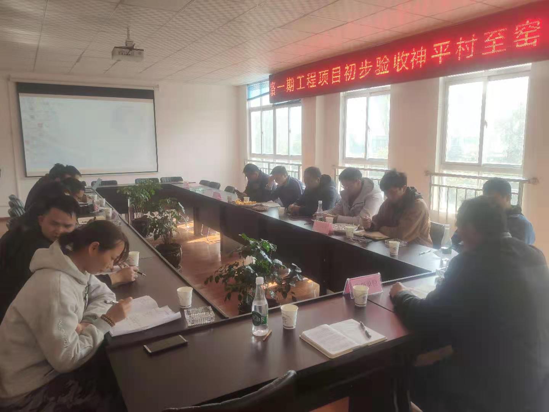 神平村至窑窝村道路(一期)bv伟德安卓app下载初步验收